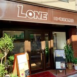 LONE - 外観写真:熊野前(都電)と巣鴨の2店のみ。