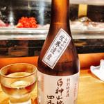 日本ばし すし鉄 - 白神山地の四季