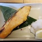 魚浜 - 焼き鮭。