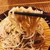 たわし - 料理写真: