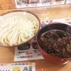 四方吉うどん - 料理写真: