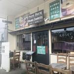ぱぱばーぐまますいーつ - お店はウッディな雰囲気が温かく優しい(๑>◡<๑)♡