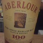 お酒の美術館 - アベラワーのオフィシャルUK100プルーフ。安定の美味さ。