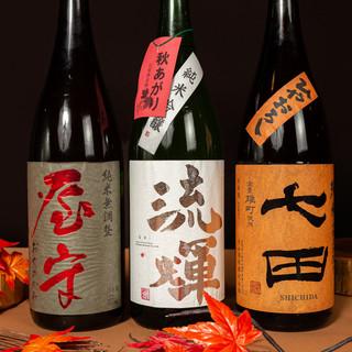 各蔵元の秋限定の日本酒「ひやおろし」が入荷しました!