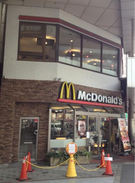 マクドナルド 九条店