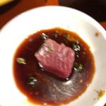 藁焼きと茶碗蒸し 西新橋魚金 - 鰹