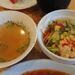 116268345 - スープとサラダ