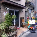 グッド オネスト グラブ - 恵比寿駅から徒歩12分