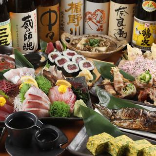 飲み放題付き宴会!名物こぼれ寿司付4,000円(全6品)