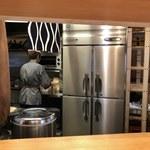 美松 - 厨房