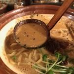 ABCらーめん - 胡麻ペーストと辛味噌のコクがあるスープ