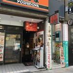ABCらーめん - お店への階段の入り口