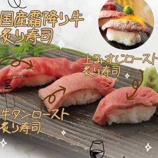【大和西大寺店限定】炙り肉寿司は国産霜降りも190円税抜