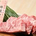 紅だるま - 料理写真:肉1