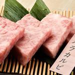 紅だるま - 料理写真:肉2