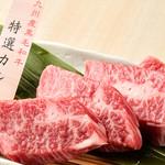 紅だるま - 料理写真:肉3