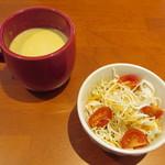 ALL SUNDAY - コーンスープ・サラダ