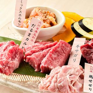 肉刺しも充実◎新鮮な九州産黒毛和牛をリーズナブルにご用意!