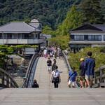 Hirasei - 錦帯橋