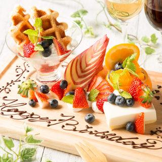 誕生日や記念日に◎特製デザートプレートをプレゼント♪