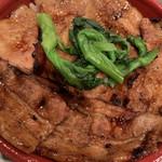 豚大学 - 豚丼(大)