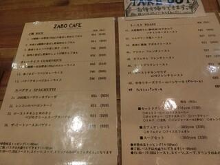 ZABO CAFE -
