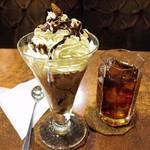 純喫茶 デア - チョコパフェ670円アイスティー450円w