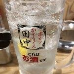 串カツ田中 - ドリンク写真:田中の素レモンサワー。