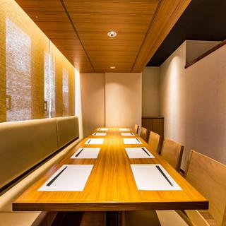 渋谷注目の個室空間★絶品和食×完全個室スペース♪
