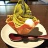 深緑茶房 - 料理写真:お茶摘みソフト※小豆抜き