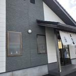 小倉屋 - 2019/9/23 ランチで利用しました。 外観の様子。