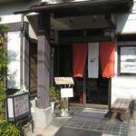 1163862 - お店の入口