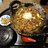 中国料理 ファンファン