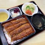 かいだ屋 - うな重 1本入り  サラダ付き(3,300円)