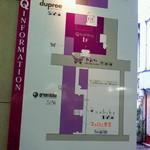 マカロニ食堂 - ドドド側の案内図