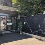 和楽cafe - 和楽カフェ