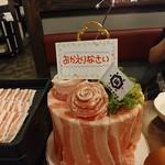 116322273 - 肉ケーキ
