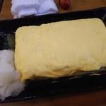 おでんと串カツ姫路のお店 - 出汁巻き(おでん出汁使用)