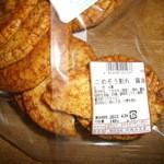 近江あられ本舗 中西永生堂 - 「もち吉」の「餅のおまつり」に近いかな?
