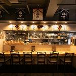 日本酒の魚枡 - カウンター席