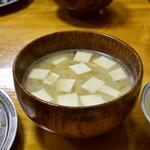 とんかつ 万平 - 【ロースカツ定食@1,700円】味噌汁
