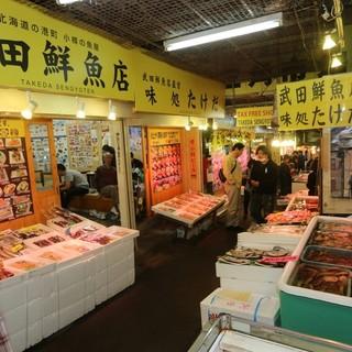 新鮮魚介のお土産も購入できる【武田鮮魚店】
