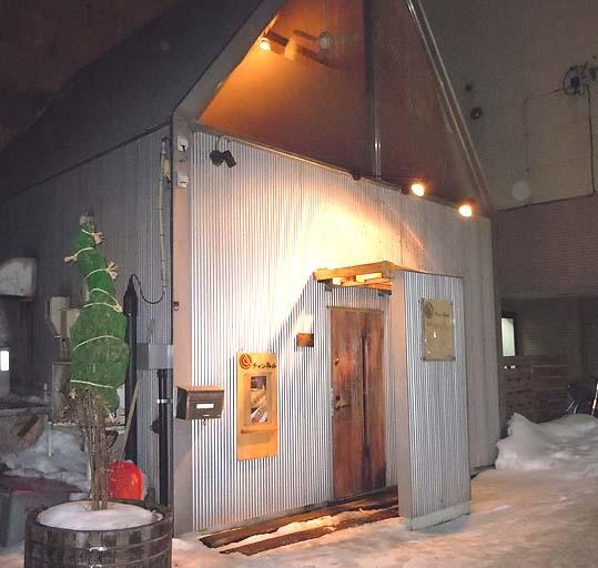 チャンネル - 入口