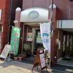 11634770 - レストラン中台:路地裏にある土浦でも古参の洋食屋さんの1軒です