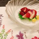 ゆるり割烹 藤茂 - 料理写真:
