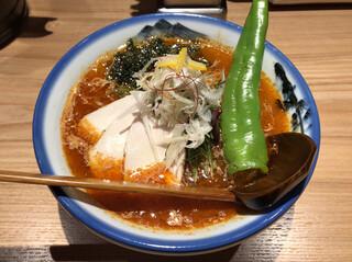 AFURI辛紅 新宿サブナード - 「柚子辛紅らーめん」1000円(税抜き価格)