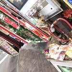 arashuekizochikkudainingu - 外観