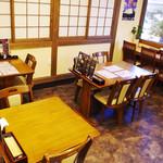 DINING-KITCHEN 蔵 -