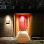 TTOAHISU - 外観写真: