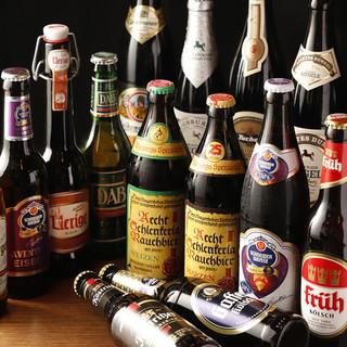 ソムリエが選び抜いた種類豊富なドイツビールで乾杯